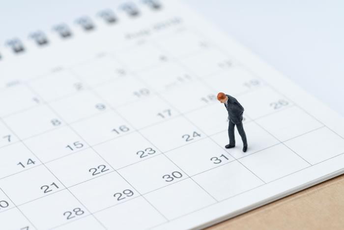 関係性別、忌引き休暇の一般的な日数