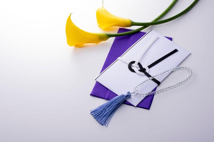 葬儀で香典を辞退したい場合の対応方法を解説!失礼のない伝え方とマナー