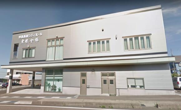 「妙⾼⾼原シティホール東條會館」 新潟県妙高市|東條會館が運営する会館