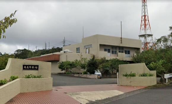 「奄美市斎場」 鹿児島県奄美市|奄美市が運営する公営の火葬場