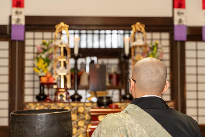 満中陰(四十九日)の笠餅と弘法大師信仰