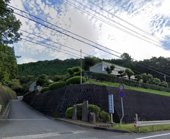 「あじさい苑」 兵庫県姫路市|姫路市にある火葬場