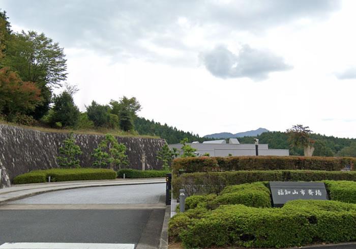 「福知山市斎場」 京都府福知山市|福知山市民が負担の少ない金額で利用できる公営斎場
