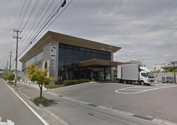「せきのホール」 福島県いわき市|せきの株式会社が運営する利便性の高い斎場