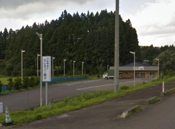 「葬祭会館セレモニー鳴子」 宮崎県大崎市|有限会社ちゅうそうが運営する民営斎場