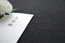 お布施の書き方・封筒の選び方・薄墨の基準を解説