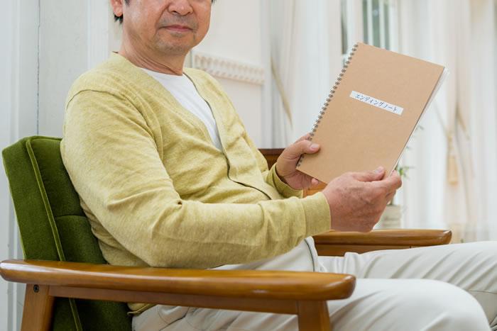 終活ノートに記された意向をどこまで汲み取るか