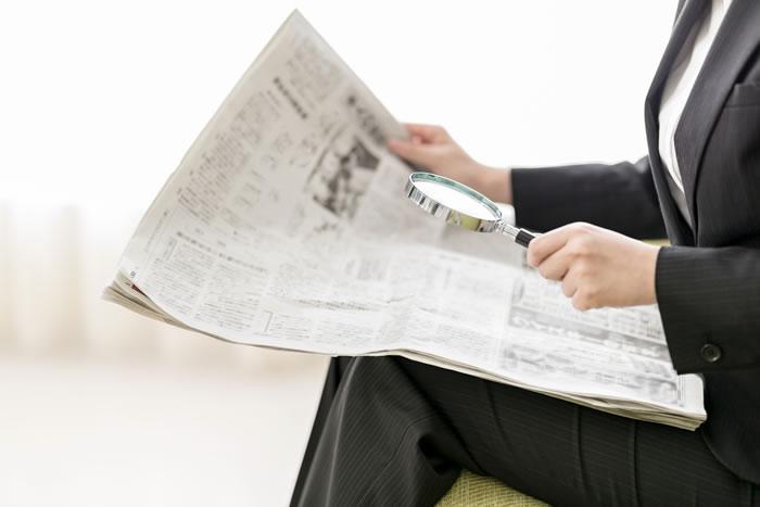 北國新聞のお悔やみ欄チェックの必須