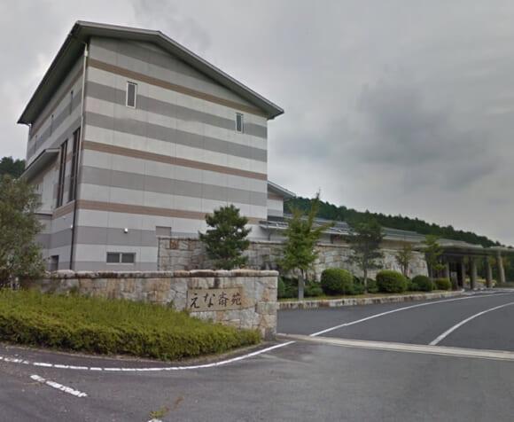 「えな斎苑」 岐阜県恵那市|恵那市の方が負担の少ない金額で利用できる公営の火葬場