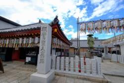 親鸞聖人が開いた浄土真宗|日本で一番信仰者が多い宗派の教え