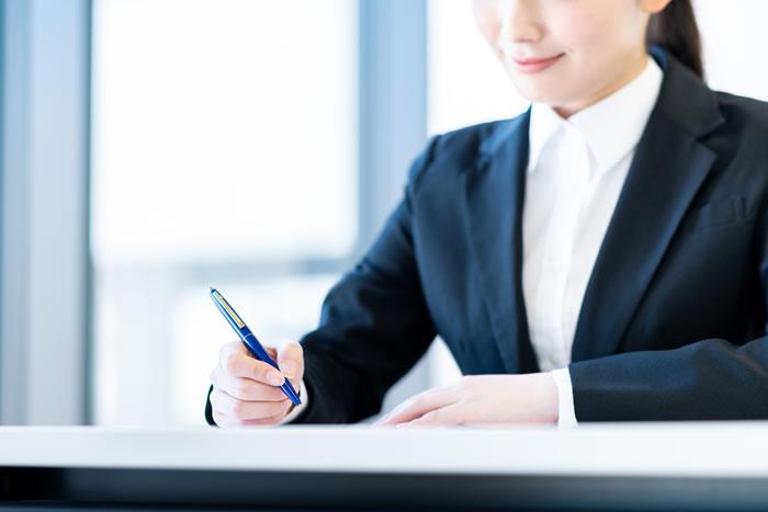 終活ガイド検定の資格取得方法と費用を解説