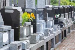 いいお墓の利用方法ガイド|霊園見学3,000円ご成約10,000円のAmazonギフト券プレゼント中