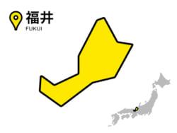 福井県は廻り焼香など独特の葬儀の慣習を持つ|嶺北と嶺南で異なる葬送文化