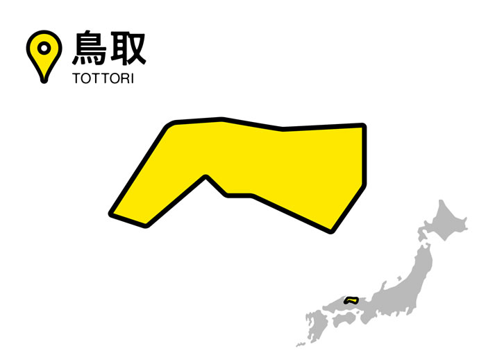鳥取県の葬儀|葬式饅頭のかわりに法事パンと海上他界信仰の習俗