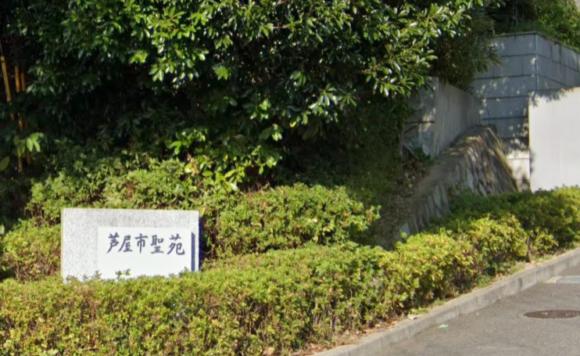 「芦屋市聖苑」 兵庫県芦屋市|会下山遺跡付近にある芦屋市が運営する公営の火葬場
