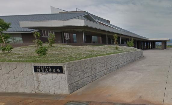 「阿賀北葬斎場」 新潟県阿賀野市|阿賀野市が運営する公営の火葬場
