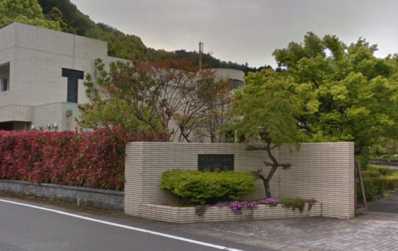 「甘木火葬場 梅香苑」 福岡県朝倉市|朝倉市の方が負担の少ない金額で利用できる公営の火葬場