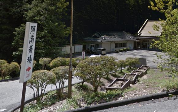 「阿南斎場」 長野県下伊那|下伊那郡阿南町にある火葬場