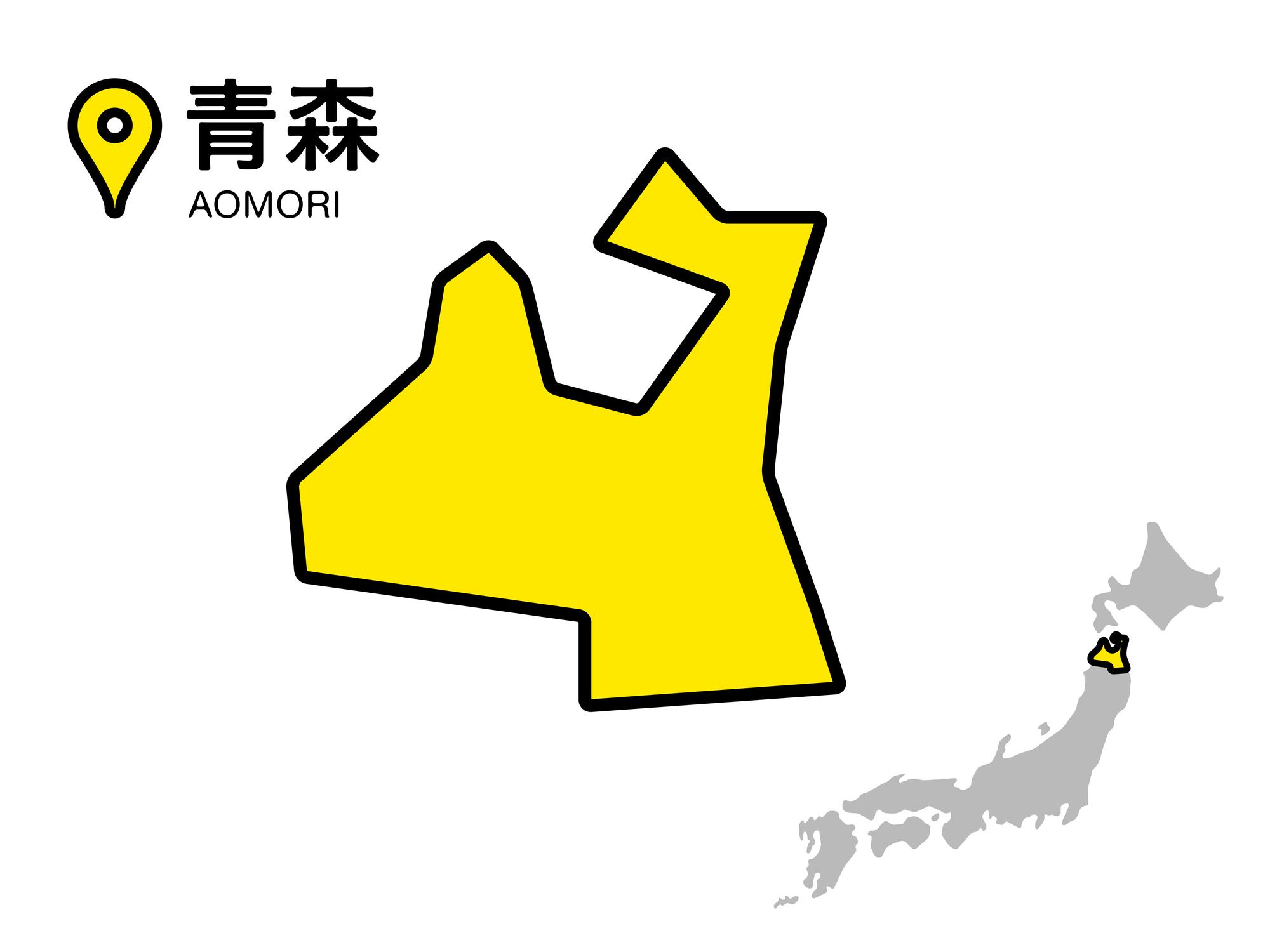 青森県の骨葬と葬儀の特徴、津軽地方とむつ市など南部地方に見られるしきたり