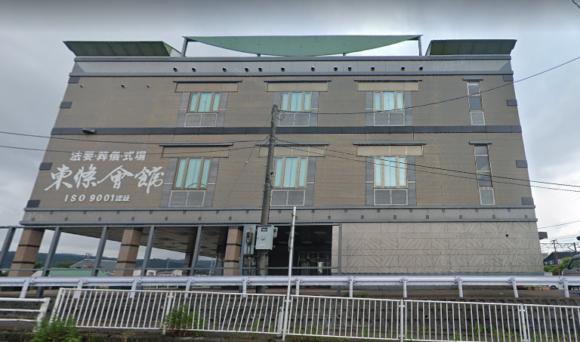 「新井シティホール 東條會館」新潟県妙高市|家族葬から社葬まで幅広く対応できる斎場