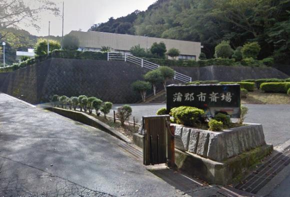 「セレモニーホールとぼね」 愛知県蒲郡市|