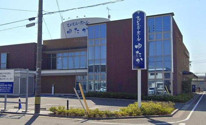 「セレモニーホールゆたか」 山形県酒田市|株式会社アークベルが運営する斎場