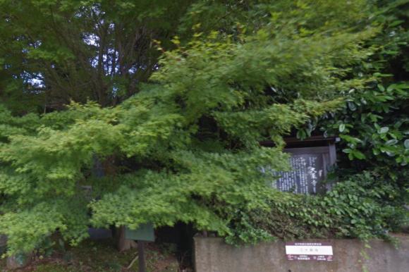 「大乘寺」 石川県金沢市|石川県にある曹洞宗の専門僧堂
