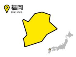 福岡県のお葬式の特徴を解説|県内で最も多い臨済宗の色が強い葬儀とは
