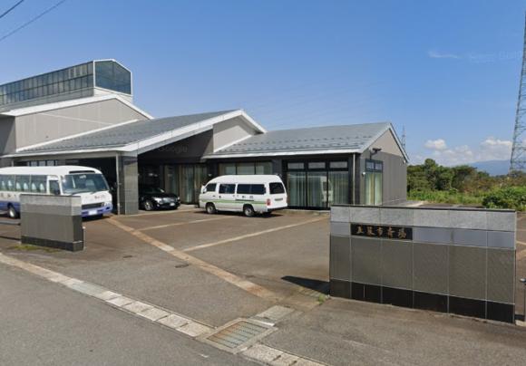 「五泉市斎場」 新潟県五泉市|五泉市の方が安価で利用できる公営の火葬場