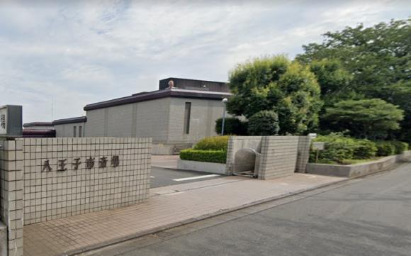 「八王子市斎場」 東京都八王子市|八王子市在住の方が安価で利用できる公営斎場