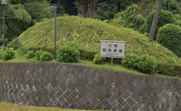 「広域飯能斎場」 埼玉県飯能市|飯能市・狭山市・日高市の広域飯能斎場組合が運営する公営斎場