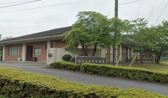 「常陸太田市営斎場」 茨城県常陸太田市|常陸太田市が安価で利用できる公営の斎場