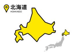 北海道のお葬式と葬儀、特徴的な作法や風習を紹介