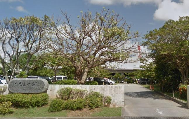 「いなんせ斎苑」 沖縄県浦添市|那覇市と浦添市の方が安価で利用できる公営の火葬場