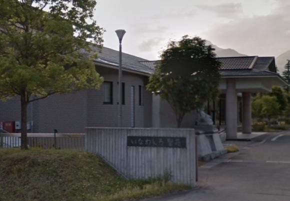 「いなわしろ聖苑」 福島県耶麻郡|耶麻郡猪苗代町にある火葬場