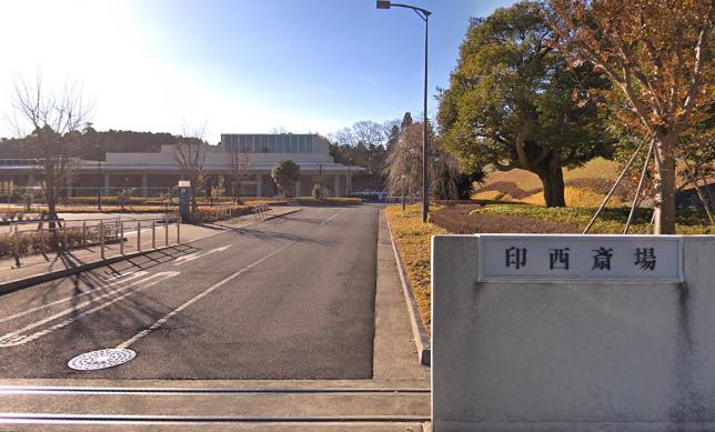 「印西斎場」 千葉県印西市|印西地区環境整備事業組合が運営する公営斎場