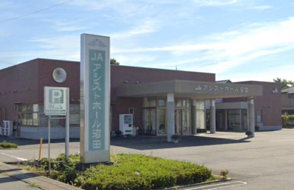 「JAアシストホール沼田」 群馬県沼田市|JA全農ぐんまが運営する斎場