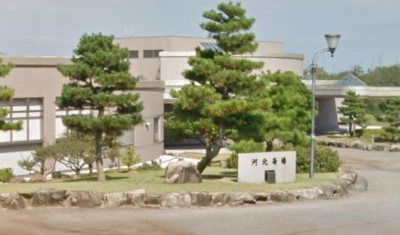 「河北斎場」 石川県河北郡|かほく市・津幡町・内灘町公営の火葬場