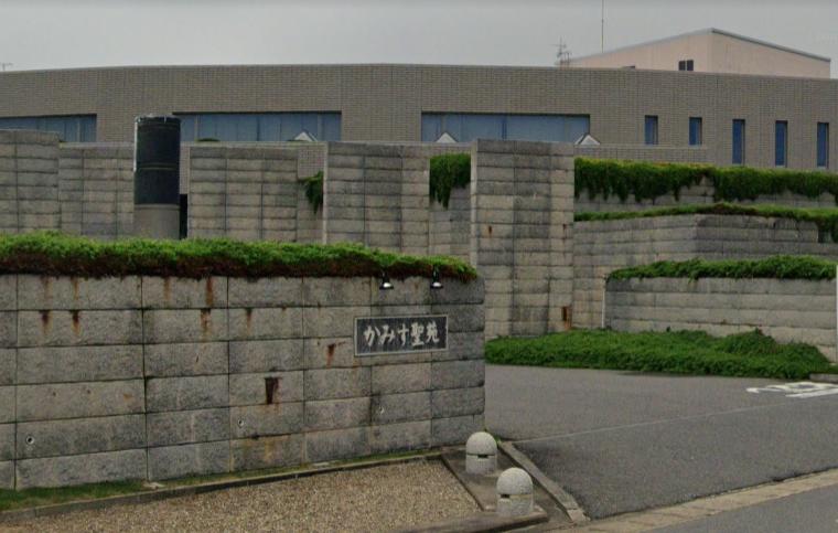 「かみす聖苑」 茨城県神栖市|海に面した神栖市の公営斎場