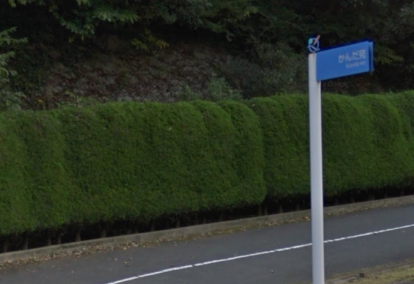 「苅田町火葬場かんだ苑」 福岡県京都郡|苅田町の方が負担の少ない金額で利用できる公営の火葬場