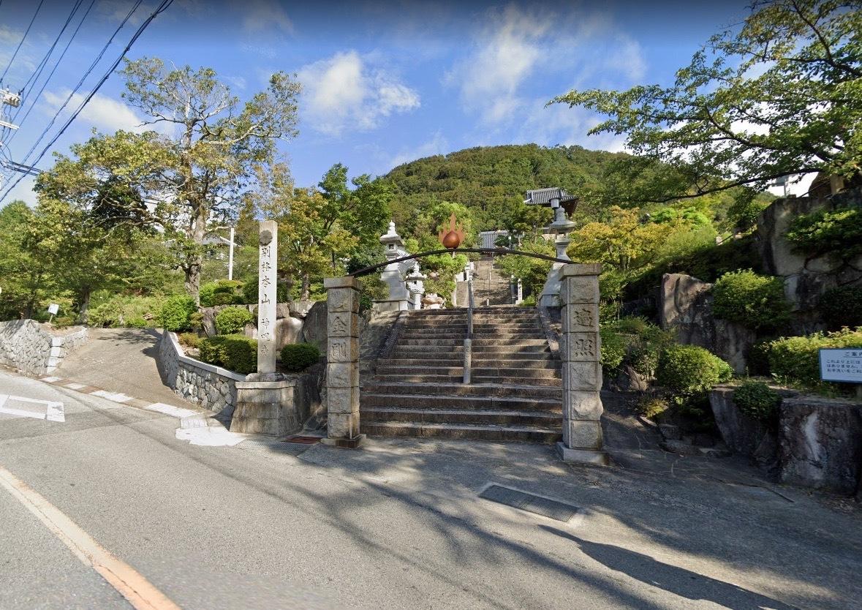 「神呪寺」 兵庫県西宮市|甲山大師(かぶとやまだいし)との別名でも知られる新西国第二十一番札所