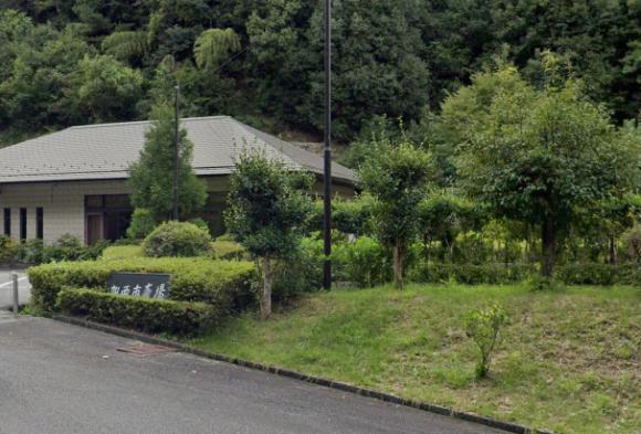 「加西市斎場」 兵庫県加西市|新鋭の火葬炉を備えた加西市公営の火葬場