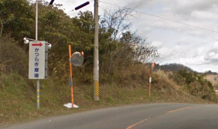 「かつらぎ斎場」 和歌山県伊都郡|かつらぎ霊園に隣接したかつらぎ町が運営する公営斎場