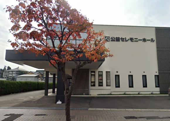 「公益セレモニーホール」 青森県弘前市|