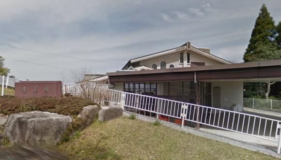 「香華園」 福岡県朝倉市|香山昇龍大観音近くにある朝倉市公営の火葬場