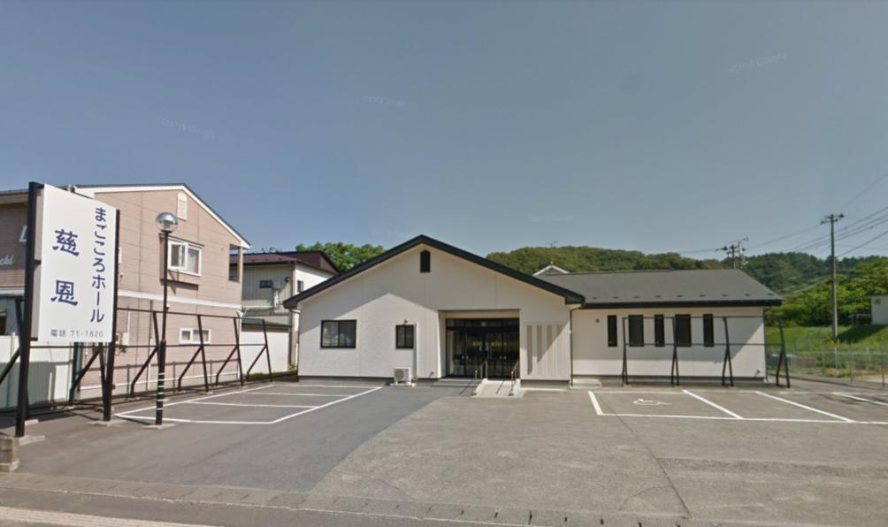 「まごころホール慈恩」 岩手県宮古市|有限会社陸中まごころ葬祭が運営する葬祭場