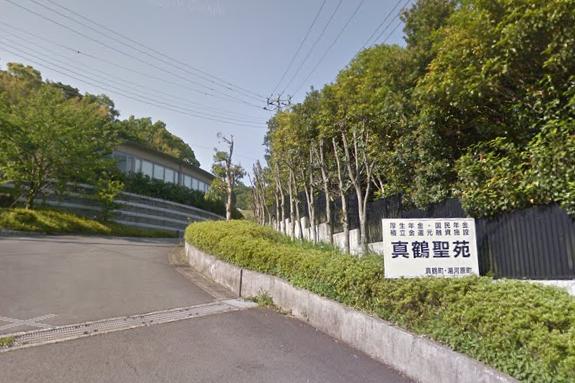 「真鶴聖苑」神奈川県足柄下郡 |真鶴町と湯河原町の2町で運営する公営の火葬場