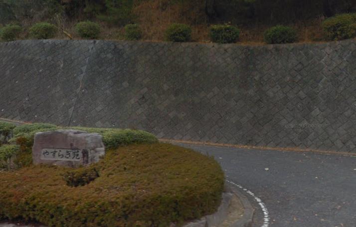 「みやこ町葬祭場(やすらぎ苑)」 福岡県京都郡|みやこ町の方が安価で利用できる公営斎場