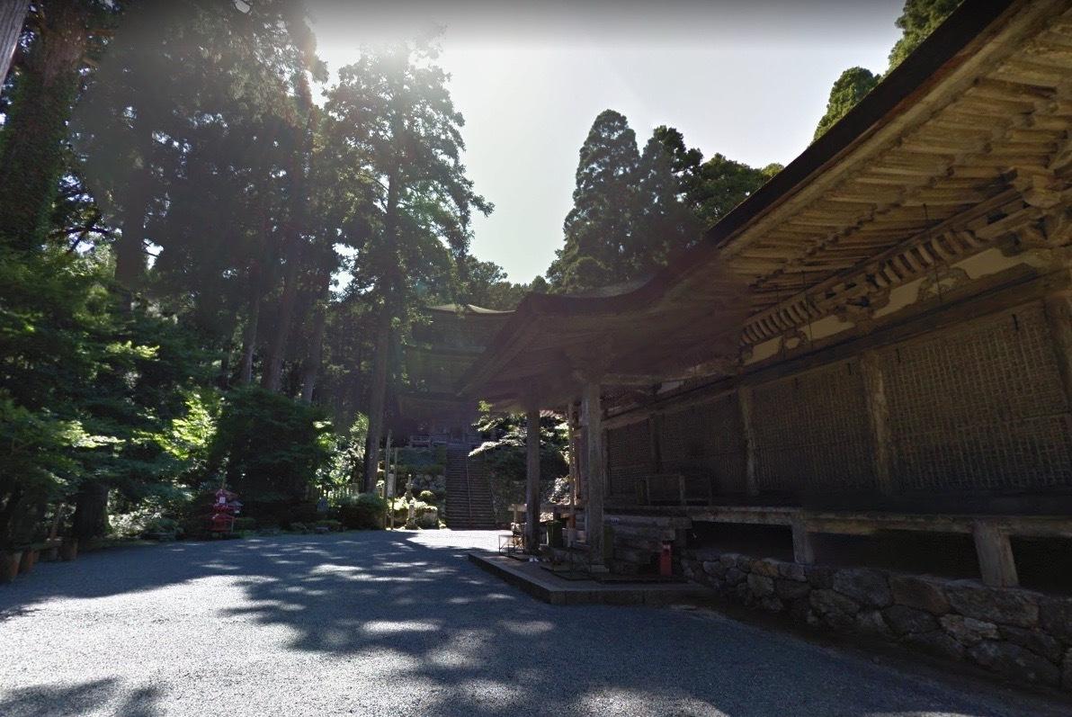 明通寺(みょうつうじ)