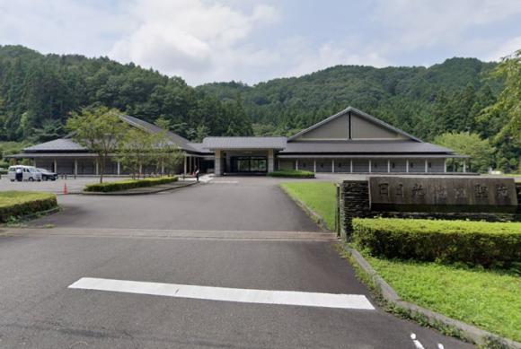 「日光聖苑」 栃木県日光市|日光市が運営する火葬炉を備えた公営斎場